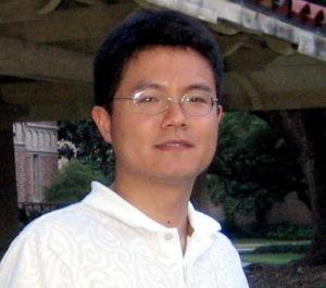 Photo of Bojian Xu, PhD